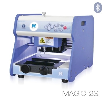 Magic-2S - Vision-technologies.fr