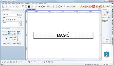 ring engraving 3 magicart vision-technologies
